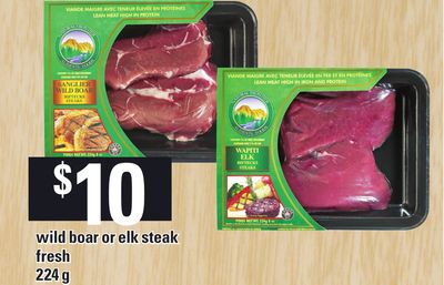 Wild Boar Or Elk Steak - 224 g