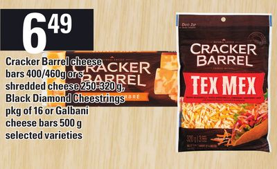 Cracker Barrel Cheese Bars - 400/460g or S Shredded Cheese - 250-320 g - Black Diamond Cheestrings - Pkg of 16 or Galbani Cheese Bars - 500 g