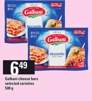 Galbani Cheese Bars - 500g