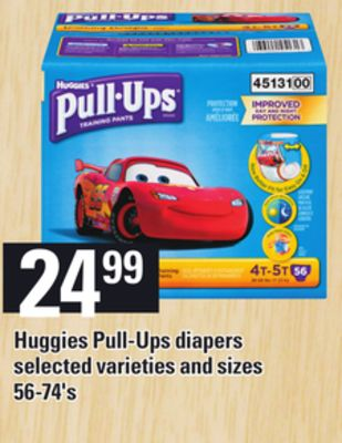 huggies pull ups diapers marketing essay Get$1 off any one pull-ups training pants or goodnites nighttime pants or bed mats  $150 off one huggies diapers  save $300 on one bag pampers easy ups .