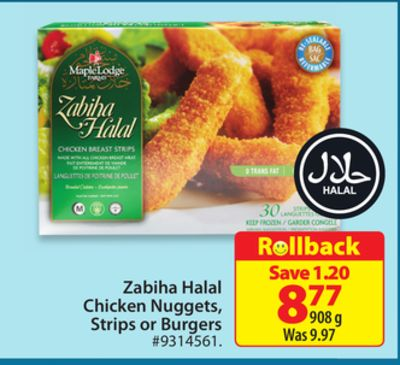 Zabiha Halal Chicken Nuggets - Strips or Burgers