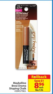 Maybelline Brow Drama Shaping Chalk