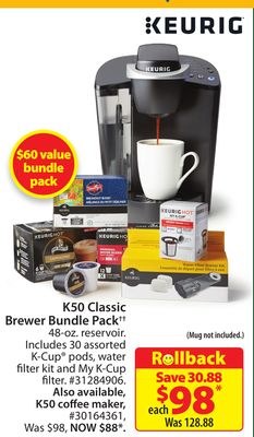 Keurig K50 Classic Brewer Bundle Pack