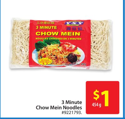 3 Minute Chow Mein Noodles
