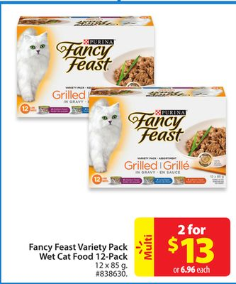 Fancy Feast Variety Pack Wet Cat Food 12 Pack