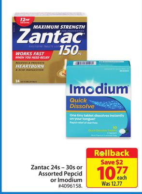 Zantac 24s – 30s or Assorted Pepcid or Imodium
