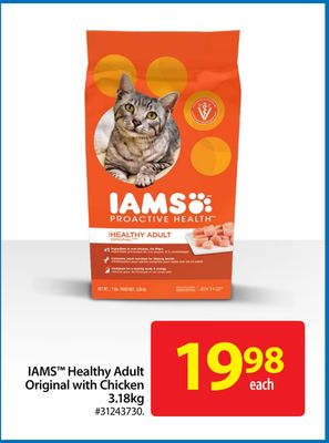 Iams Healthy Adult Original With Chicken 3.18kg