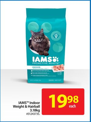 Iams Indoor Weight & Hairball 3.18kg
