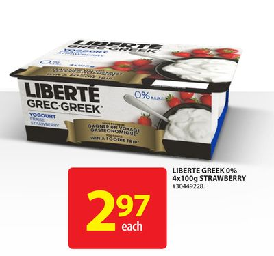 Liberte Greek 0% 4x100g Strawberry