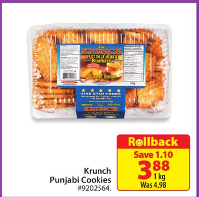 Krunch Punjabi Cookies