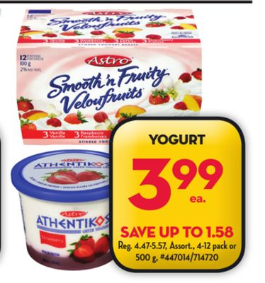 photo regarding Yogurt Coupons Printable titled Astro yogurt printable discount codes canada - Circus circus