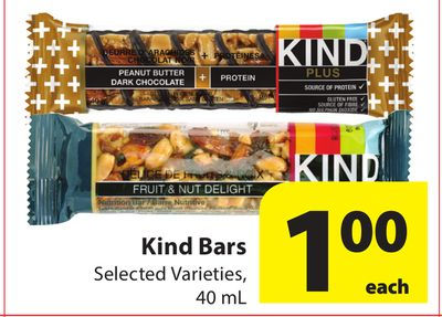Kind bars are among the highest quality nutrition bars you can buy. I appreciate being able to purchase this variety pack and sample many of the different flavors.