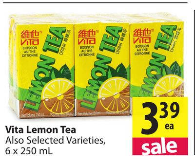marketing objective of vita lemon tea Lipton ice tea represents 10% of the world market for tea (wikipedia 2007) and is destined to improve its distribution and consumption through this joint venture with pepsi and by virtue of a strong marketing campaignthe above mentioned consumer groups therefore exist for the ice tea.