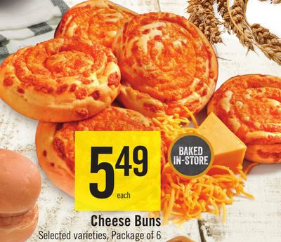 Cheese Buns on sale | Salewhale.ca