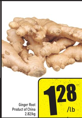 Ginger Root Product of China 2.82/kg