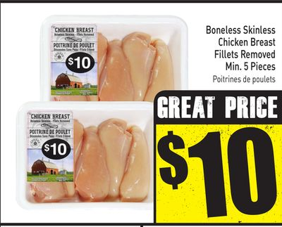 Boneless Skinless Chicken Breast Fillets Removed Min. 5 Pieces