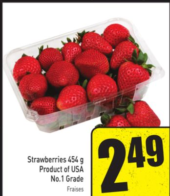 Strawberries 454 g Product of USA No.1 Grade