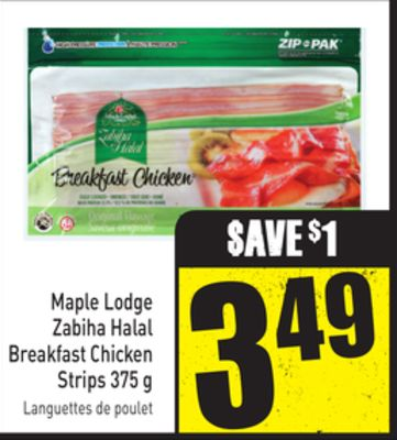 Maple Lodge Zabiha Halal Breakfast Chicken Strips 375 g
