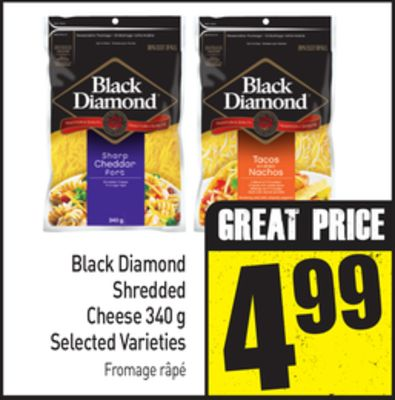 Black Diamond Shredded Cheese 340 g