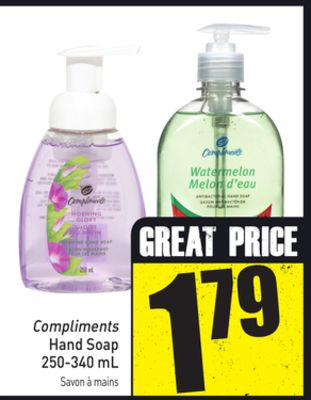 Compliments Hand Soap 250-340 mL