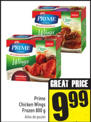 Prime Chicken Wings Frozen 800 g