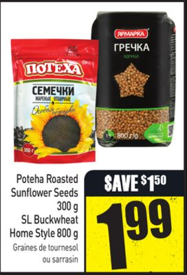 Poteha Roasted Sunflower Seeds 300 g Sl Buckwheat Home Style 800 g