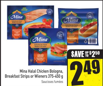 Mina Halal Chicken Bologna - Breakfast Strips or Wieners 375-450 g