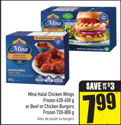 Mina Halal Chicken Wings Frozen 630-650 g or Beef or Chicken Burgers Frozen 720-800 g