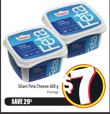 Silani Feta Cheese 400 g