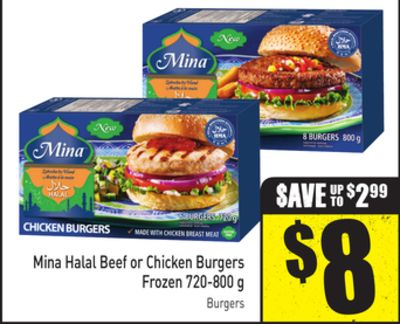 Mina Halal Beef or Chicken Burgers Frozen 720-800 g