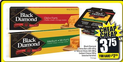 Black Diamond Cheese Bars 400-450 g or Natural Slices 260-280 g Galbani Cheese 500 g