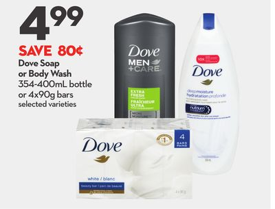 Dove Soap or Body Wash
