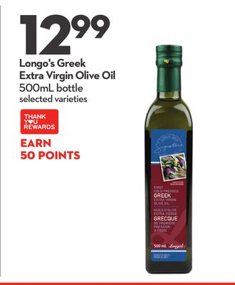 Longo's Greek Extra Virgin Olive Oil