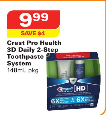 Crest Pro Health 3D Daily 2-step Toothpaste System
