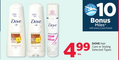 Dove Hair Care or Styling - 10 Bonus Air Miles Reward Miles