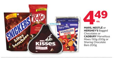 Mars - Nestlé or Hershey's Bagged Chocolates Or Cadbury Marvellous Mixes 150g-200g Or Sharing Chocolate Bars 200g