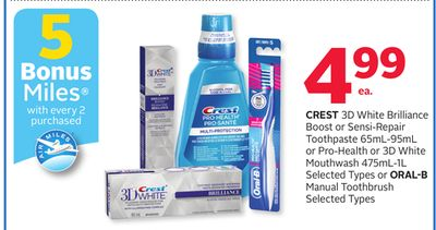 Crest 3D White Brilliance Boost or Sensi-repair Toothpaste 65ml-95ml or Pro-health or 3D White Mouthwash 475ml-1l Selected Types or Oral-b Manual Toothbrush - 5 Bonus Air Miles Reward Miles