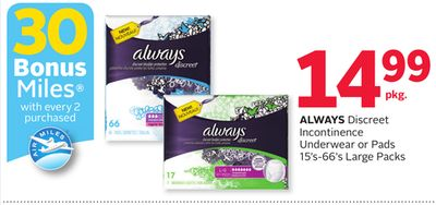 Always Discreet Incontinence Underwear or Pads 15's-66's Large Packs - 30 Bonus Air Miles Reward Miles