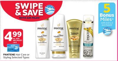Pantene Hair Care or Styling - 5 Bonus Air Miles Reward Miles