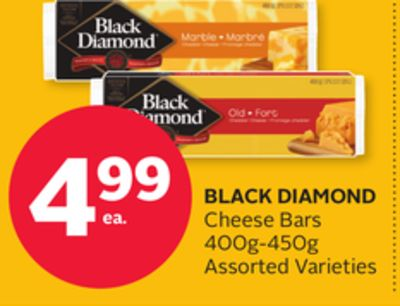 Black Diamond Cheese Bars