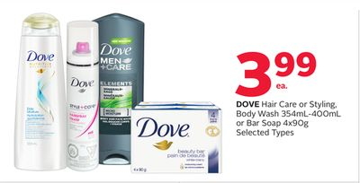 Dove Hair Care or Styling - Body Wash 354ml-400ml or Bar Soap 4x90g