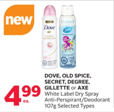 Dove - Old Spice - Secret - Degree - Gillette or Axe