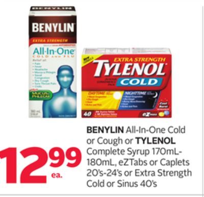 Benylin All-in-one Cold or Cough or Tylenol Complete Syrup 170ml- 180ml - Eztabs or Caplets 20's-24's or Extra Strength Cold or Sinus 40's