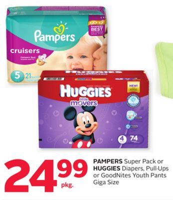Pampers Super Pack or Huggies Diapers - Pull·ups or Goodnites Youth Pants Giga Size