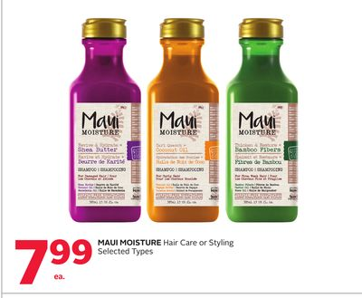 Maui Moisture Hair Care or Styling