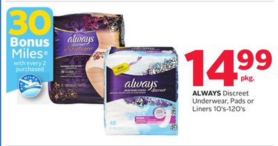 Always Discreet Underwear - Pads or Liners 10's-120's -30 Bonus Miles Rewards Miles