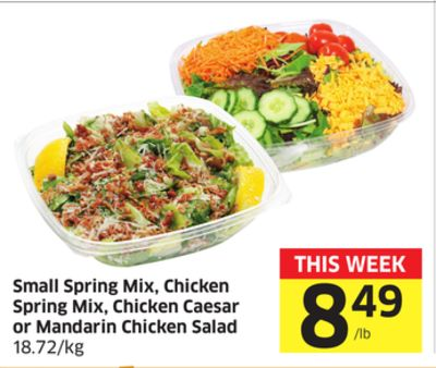 Small Spring Mix - Chicken Spring Mix - Chicken Caesar or Mandarin Chicken Salad 18.72/kg