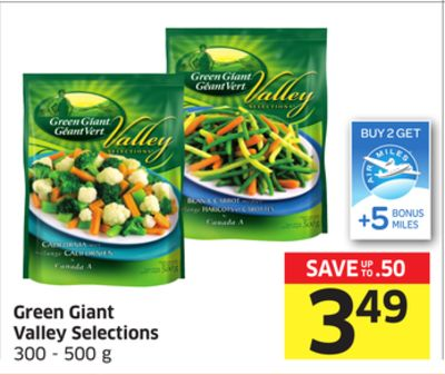 Green Giant Valley Selections 300 - 500 g