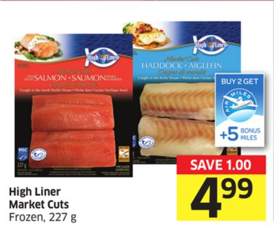 High Liner Market Cuts Frozen - 227 g