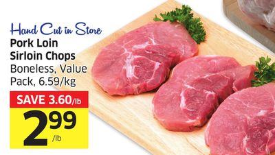Pork Loin Sirloin Chops Boneless - Value Pack - 6.59/kg